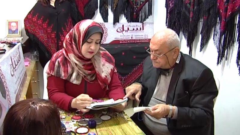عائلة غزاوية تتحدّى الحصار بمنتجات ترمز للقضية الفلسطينية