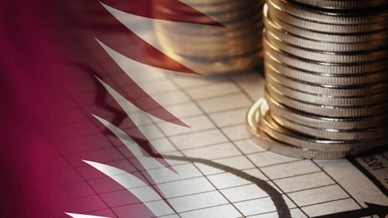قطر تزيد حيازتها لسندات الخزانة الأمريكية