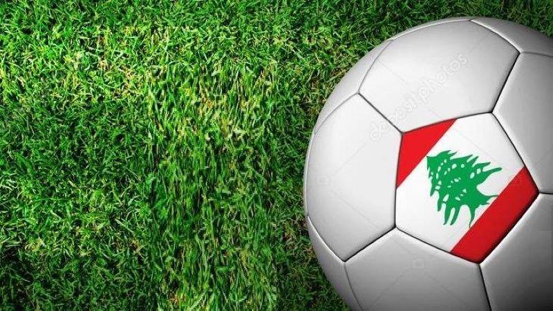 تمديد الإقفال يضرب كرة القدم في لبنان