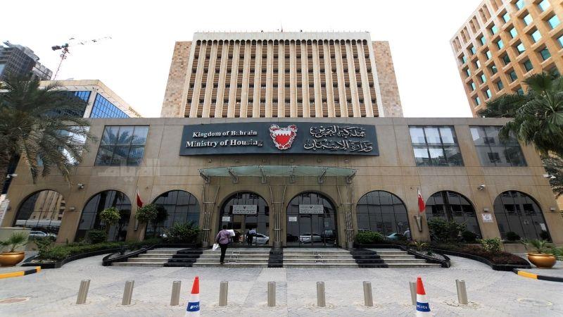 أزمة سكنٍ في البحرين .. السلطات تمتلك نصف مساحة البلاد