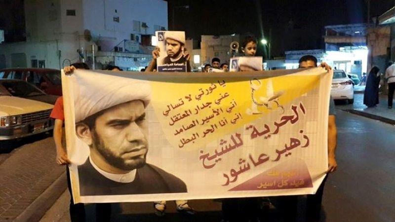 البحرين: الشيخ عاشور يرفض مقابلة مؤسّسسات محسوبة على النظام