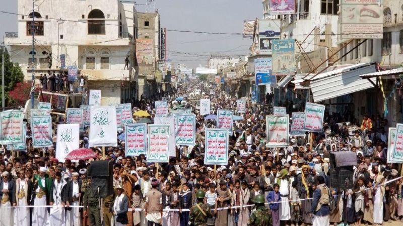 اليمن على موعدٍ مع مسيرات رافضة للإرهاب الأمريكي