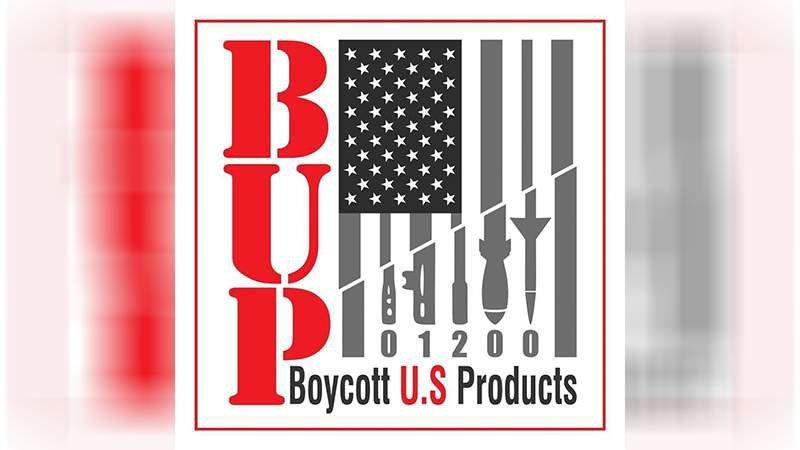 مقاطعة المنتجات الأمريكية BUP: اصرار على مواجهة الارهاب الاميركي