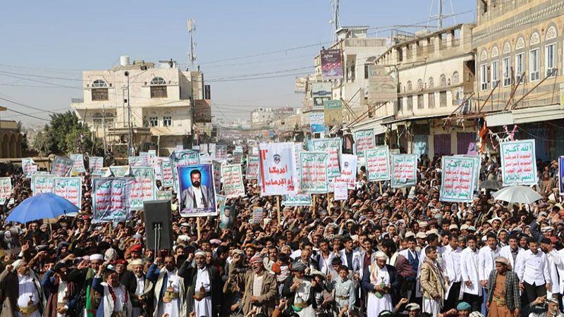 الحشود اليمنية توجّه البوصلة نحو الإرهاب الحقيقي: العدوان والحصار الأمريكي جرائم إرهابية