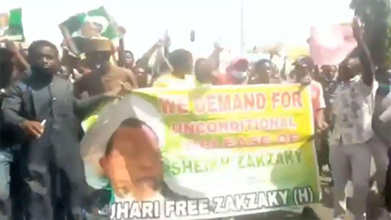 الأمن النيجيري يهاجم المتظاهرين المحتجين على تأجيل محاكمة الشيخ الزكزاكي