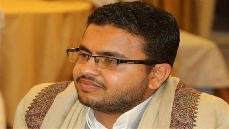 اليمن: حكومة هادي من تبييض الأموال الى تجارة المخدرات