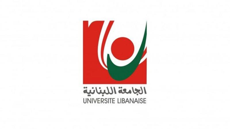 رابطة متفرغي اللبنانية أعلنت الإضراب التحذيري إبتداء من 1 شباط لمدّة أسبوع