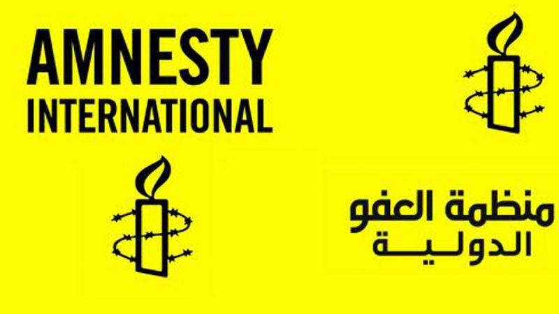 منظمة العفو الدولية تشيد بقرار بايدن تعليق بيع الأسلحة إلى السعودية والإمارات