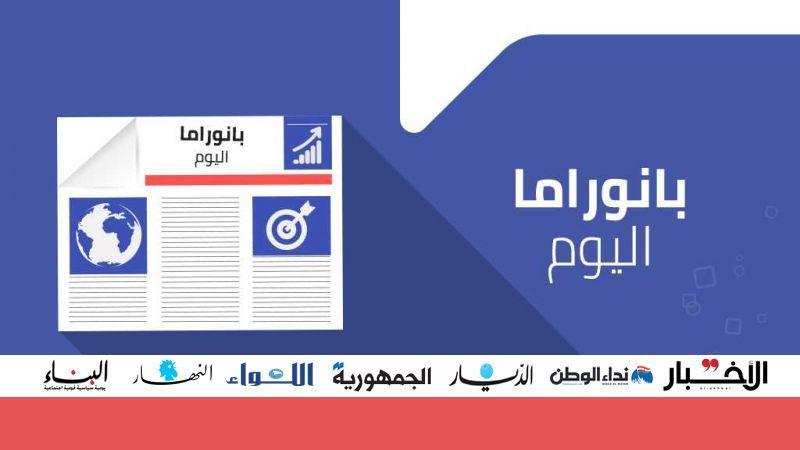 أحداث طرابلس تخطف الأضواء..تراشق سياسي على وقع تصاعد العنف..والوضع الوبائي إلى تفاقم