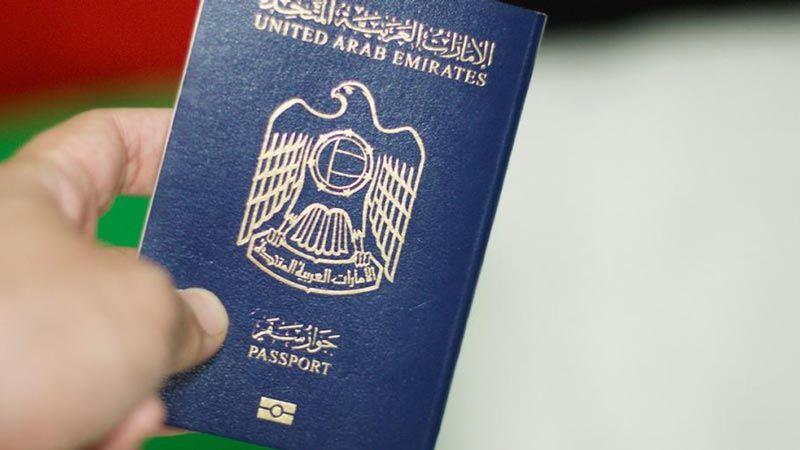 الإمارات تبيّض صفحتها وتمنح الجنسية للأجانب المستثمرين