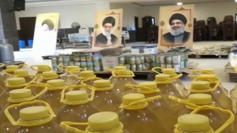 """بالصّور .. لجان التكافل في حزب الله تجسّد شعار """"سنخدمكم بأشفار عيوننا"""""""
