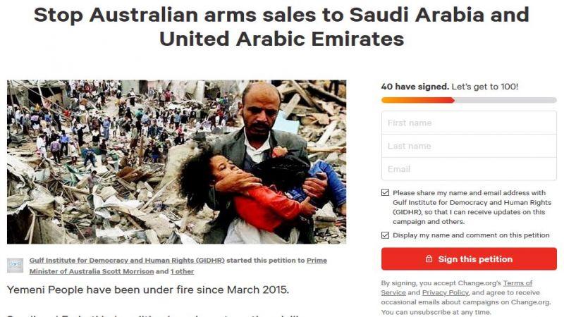 عريضة حقوقية تُطالب أستراليا بوقف بيع الأسلحة للسعودية والإمارات