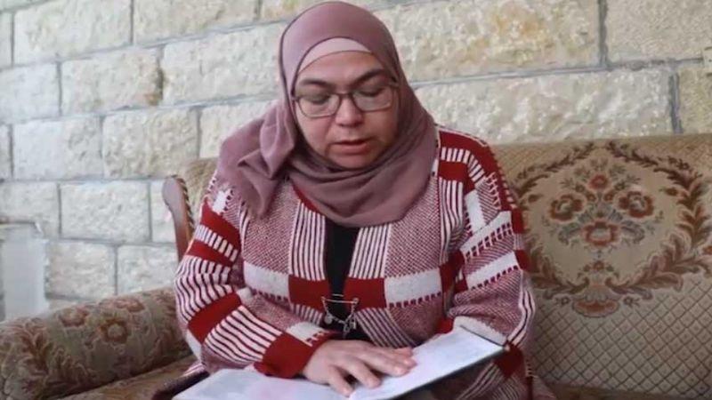 فلسطينية الهوى أميركية الجنسية.. مهددة بالترحيل من الضفة الغربية