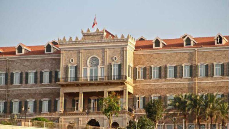هل تدفع أزمة تشكيل الحكومة باتجاه تطوير النظام اللبناني؟