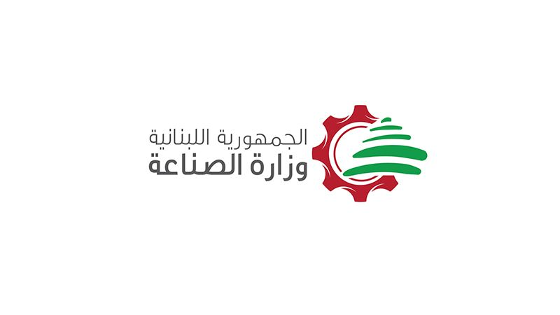 بعد تحذيرها من الاحتكار .. وزارة الصناعة تفتح باب استيراد الترابة