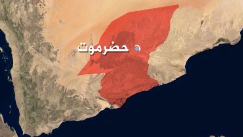 اليمن: أبناء حضرموت يرفضون التطبيع مع العدو