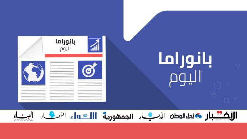 تحرك قطري وفرنسي تجاه لبنان.. وفشل في أول أيام إنهاء الإقفال
