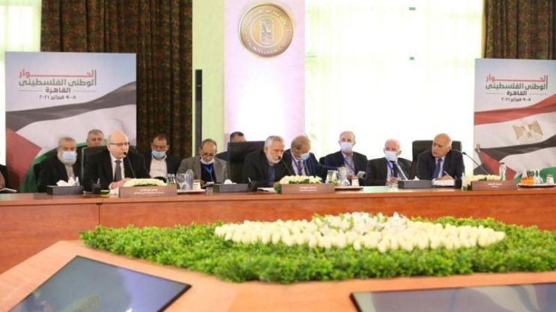 إنتهاء الحوار الوطني الفلسطيني في القاهرة بالتأكيد على إجراء الإنتخابات