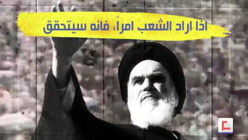 في ذكرى انتصار الثورة الاسلامية.. بعضٌ من حكم الامام الخميني(قدس)