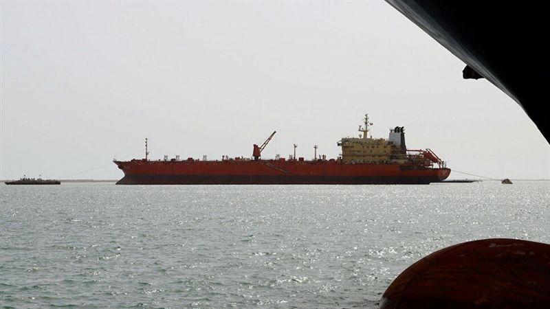 صرخة يمنية في وجه العدوان لإيقاف القرصنة البحرية