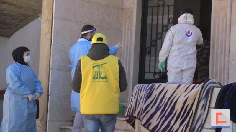 حزب الله يستنفر طواقمه الطبية لمساندة أهالي سحمر ويحمر
