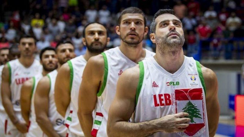 منتخب لبنان لكرة السلة يبدأ استعداداته لتصفيات كأس آسيا 2021