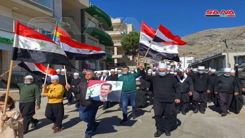 أبناء الجولان والقنيطرة.. تجديد الانتماء الوطني لسوريا ورفض الاحتلال