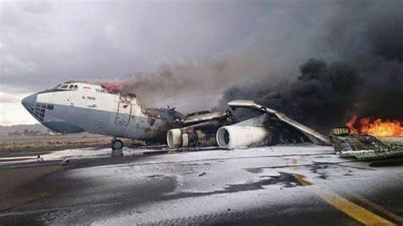 مطارا جدة وأبها الدوليان خارج الخدمة بعد ضربات القوات المسلّحة اليمنية