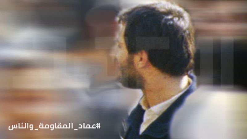 عماد مغنية: عدوهم الأكبر