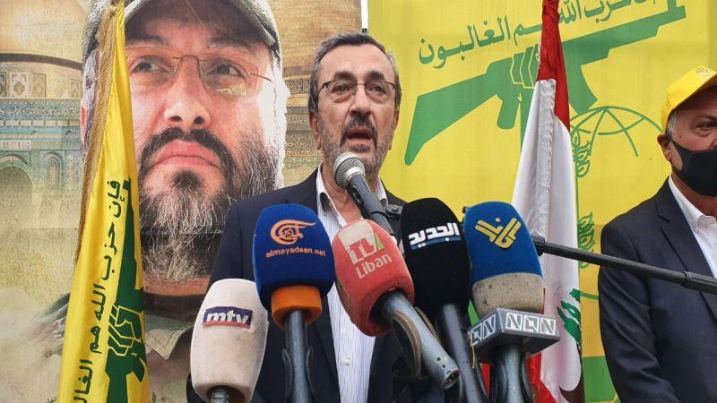 حزب الله يحي ذكرى قادته الشهداء في مدينة صيدا