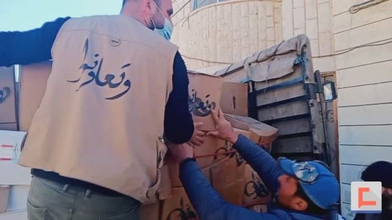 """""""حملة وتعاونوا"""" تحطّ في جديدة يابوس وحي الإمام زين العابدين (ع) داخل سوريا"""