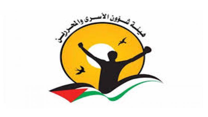 الاحتلال يحتجز جثامين الشهداء لابتزاز المقاومة الفلسطينية
