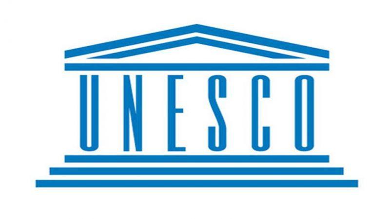 """اليونيسكو: جائحة """"كورونا"""" تسبّبت بأضخم اضطراب تعليمي في التاريخ"""