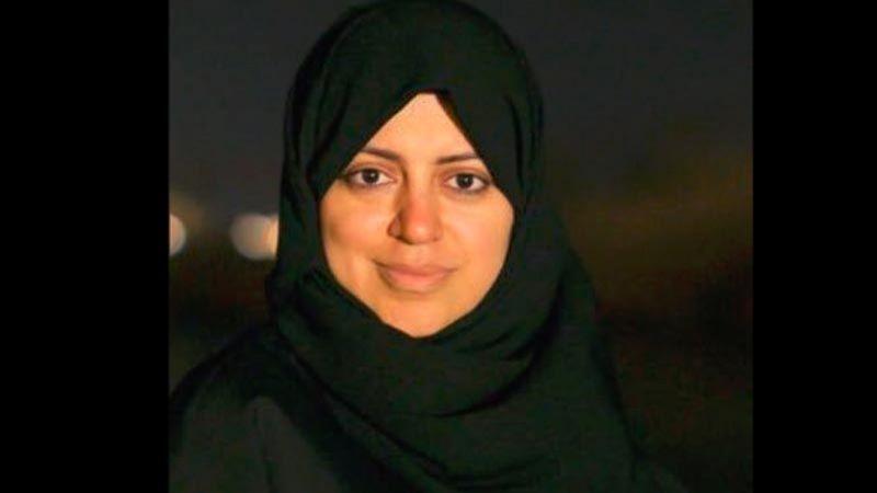 مُطالبات بالإفراج عن الناشطة السعودية المعتقلة نسيمة السادة