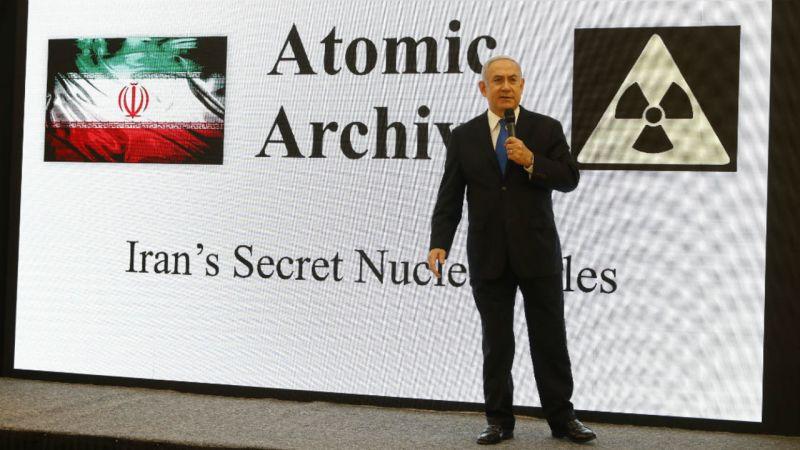 نتنياهو يُناقش مع قياداته الأمنية الموقف من الاتفاق النووي الإيراني