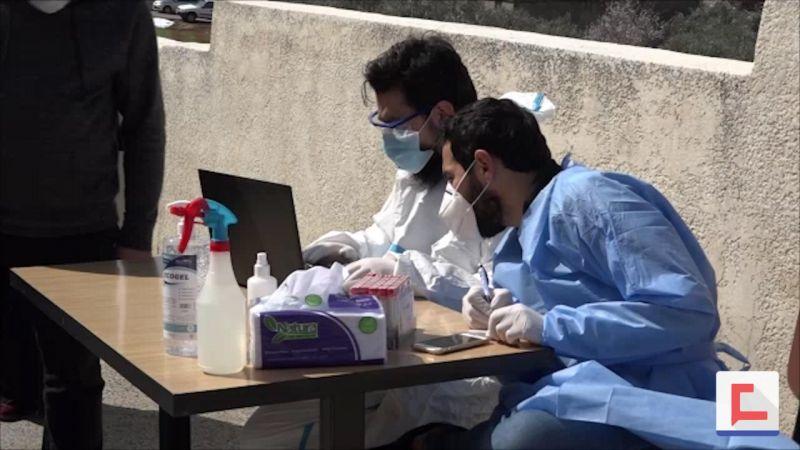 بلدية سحمر تبدأ حملة فحوصات كورونا بالتعاون مع الهيئة الصحية