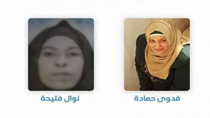 """""""حمادة وفتيحة"""".. أسيرتان فلسطينيتان تفكّان قيد العزل"""