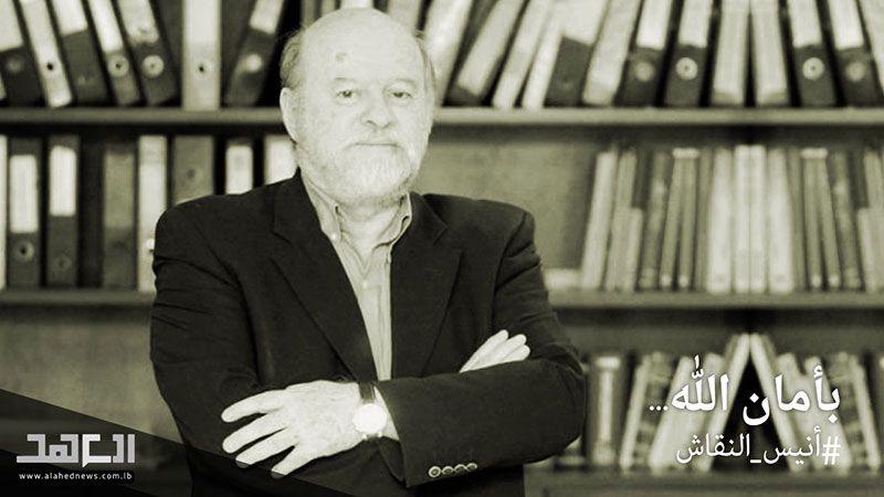 سر أنيس النقاش: عقيدة فلسطين