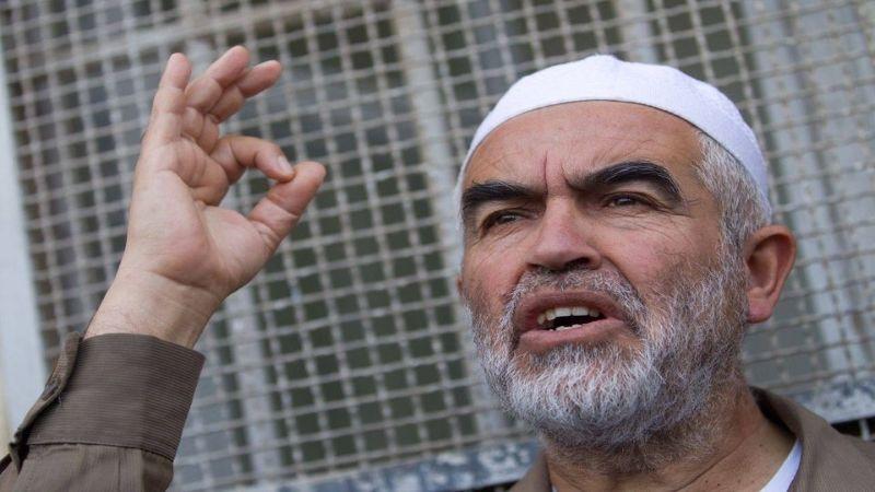الاحتلال يُمدّد عزل الشيخ رائد صلاح الانفرادي