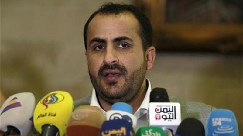 عبد السلام: معركة مأرب هي رد على تصعيد العدوان الذي جعل من المنطقة منطلقًا لعملياته