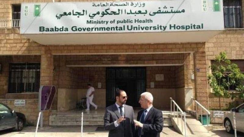التفتيش المركزي يصحّح تقريره .. لا مخالفات في مستشفى بعبدا حول تلقيح أشخاص من خارج المنصّة