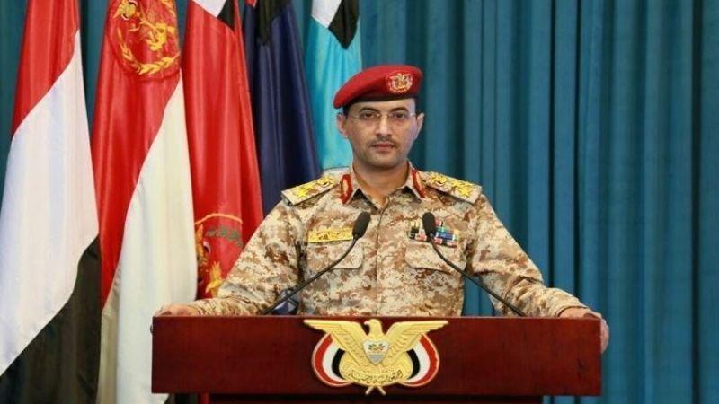 هجوم يمني نوعي على الرياض.. صاروخ باليستي و15 مسيّرة دكّت العاصمة السعودية
