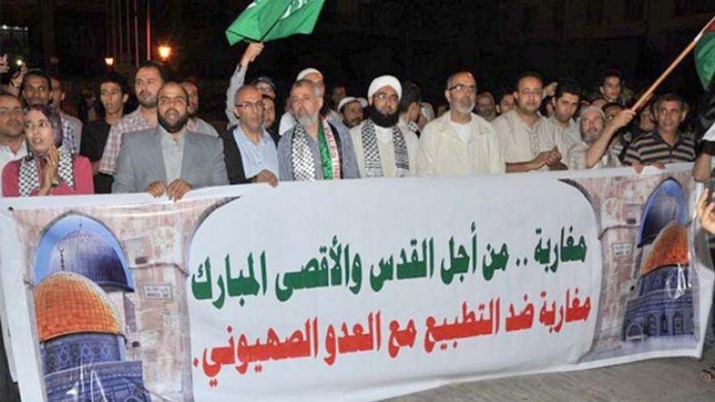 ردّا على التطبيع الحكومي.. جبهة مغربية لنصرة فلسطين
