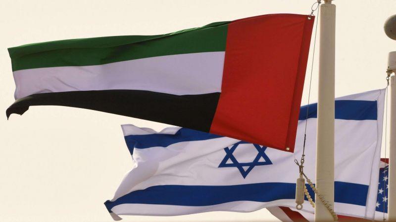 معلومات عن تسليم الإمارات أمنها للعدو