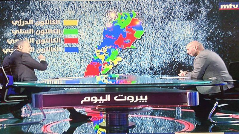 """""""ام تي في"""" تقسّم لبنان طائفيًا.. وحديث عن الفدرلة!"""