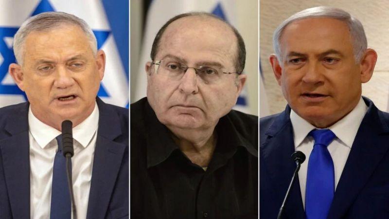 """تحقيق """"الجنائية الدولية"""" يُهدّد باعتقال نتنياهو وغانتس ويعلون"""
