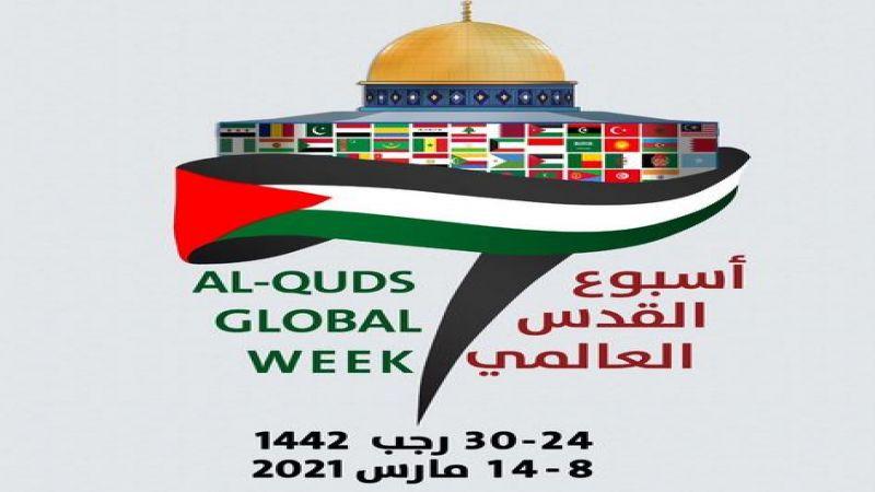 الأوقاف الفلسطينية تطلق فعاليات أسبوع القدس العالمي