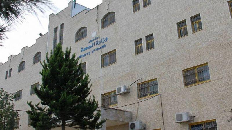 الصحة الفلسطينية: الوضع الوبائي خطير
