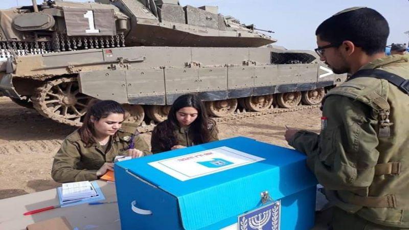 قبل انتخابات الكنيست بـ 6 أيام.. جنود جيش الإحتلال يدلون بأصواتهم