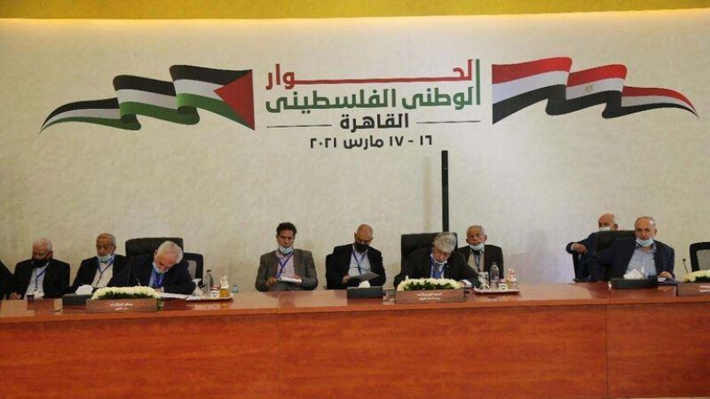 ماذا جاء في البيان الختامي للحوار الوطني الفلسطيني بالقاهرة ؟